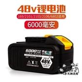 電鋸配件 大藝電動扳手電池48v88F9000毫安6802新款A3鋰電原裝原廠2106配件 VK1736
