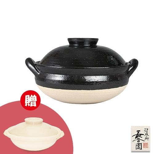 【日本長谷園伊賀燒】冷熱兩用多功能調理健康蒸煮鍋(3-5人)贈白釉個人小陶鍋