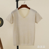 2020年新款夏季薄款冰絲T恤小背心女士罩衫上衣短袖V領打底針織衫 EY11182『雅居屋』