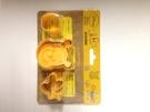 日本 Disney迪士尼造型餅乾 吐司 蛋糕 壽司 蔬菜壓模 模型 模具-黃維尼3入(2843) -超級BABY