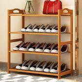 滿元秒殺85折 宿舍鞋架多層簡易家用鞋櫃楠竹收納架組裝現代簡約置物架子xw