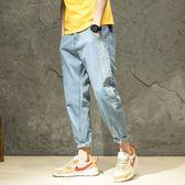 春季破洞牛仔褲男 寬鬆休閒學生港風九分褲潮流哈倫褲小腳淺色褲子