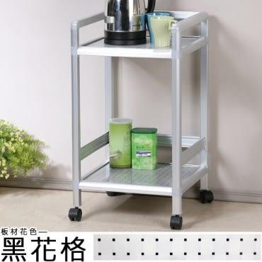 Homelike 鋁合金1.2尺活動茶車(四色任選)黑花格