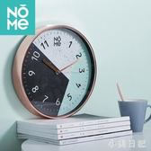 三拼色時尚掛鐘 客廳圓形創意個性簡約現代家用時鐘掛表 5519 KV840 『小美日記』
