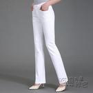 直筒褲女春夏高腰彈力顯瘦寬松大碼中老年白色休閒褲垂感西裝長褲 衣櫥秘密