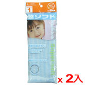 ★2件超值組★寶貝沐浴巾【愛買】