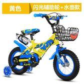 兒童自行車 小孩2-10歲單車12-18吋寶寶童車男女孩-炫彩腳丫店(18吋B款)