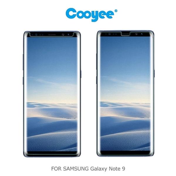 【愛瘋潮】Cooyee SAMSUNG Galaxy Note 9 液態膠玻璃貼(縮邊) 保護貼 玻璃貼