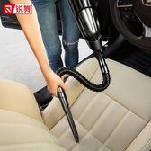 銳舞車載吸塵器汽車用家用大功率強力專用車內小車上超強吸力兩用 igo  露露日記