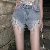 夜店辣妹短褲 夏季夜場性感水鉆珠鏈流蘇洋氣重工藝高腰牛仔熱褲子 降價兩天