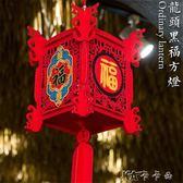 生肖掛飾小紅燈籠掛飾商場店鋪店面客廳掛件燈籠擺件喜慶裝飾用品 卡卡西