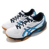 Asics 排球鞋 Gel-Rocket 10 男鞋 白 藍 膠底 羽球 室內 運動鞋【ACS】 1071A054102