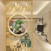屏風 新中式簡約現代實木客廳樓梯屏風風水玄關擋煞入戶格柵干濕區隔斷