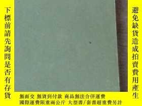 二手書博民逛書店罕見砂防工學(日文版)Y21478 遠藤 隆一 (著) 共立出版