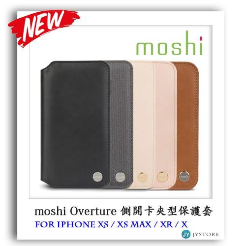 moshi iPhone XS Max Overture 側開卡夾型保護套 防摔 手機殼 保護殼  防摔殼
