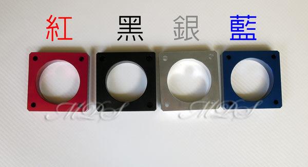 三菱 COLT 超值組合 矽導線+節氣門墊片  節氣門墊高器 節氣門墊片