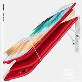 20000M背夾行動電源 蘋果專用超薄手機殼無線便攜迷你大容量小輕