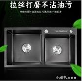 黑色納米水槽雙槽廚房304不銹鋼洗菜洗碗水池菜盆家用YQS 新年禮物