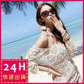 梨卡★現貨 - 自然愛【比基尼專用】【防曬顯瘦遮肚肚】針織罩衫C119