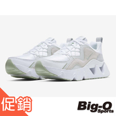 NIKE 耐吉 WMNS NIKE RYZ 365  運動休閒鞋 慢跑鞋 女 BQ4153101