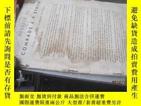 二手書博民逛書店MESSAGE罕見TO COMPADE J.V. STALIN