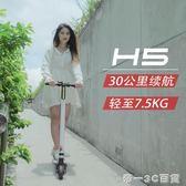 卡嘉帝曼電動滑板車可折疊成人鋰電池超輕迷你踏板車兩輪代步車【帝一3C旗艦】IGO