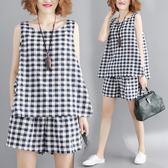 心機套裝大尺碼女裝夏裝文藝寬鬆無袖背心上衣格子休閒時髦兩件套潮