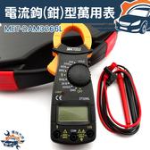 『儀特汽修』 型交流鉤表直流交流電壓啟動電流交流電流600A 電阻具帶電帶火線辦別