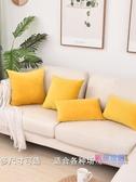 抱枕 北歐正方形抱枕沙發靠背床頭辦公室靠墊天鵝絨長方形抱枕套不含芯【快速出貨】