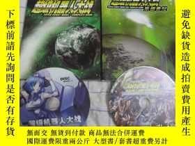 二手書博民逛書店超級機器人大戰罕見原創世紀 珍藏事典Y243499