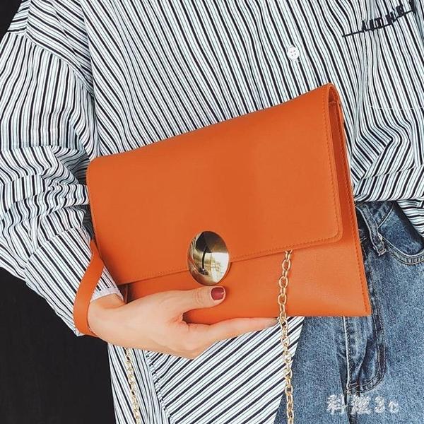 韓版手拿包女2020潮流簡約單肩斜跨包時尚氣質信封手抓包鏈條女包 FX4371 【科炫3c】
