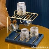 杯架瓷木一道創意輕奢杯子收納置物架杯架客廳瀝水雙層茶咖啡杯水杯 快速出貨