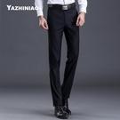 西裝褲正韓職業修身黑色男士西褲上班正裝男裝工作服男式結婚伴郎西裝褲