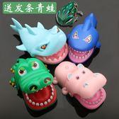 玩具 咬手大鱷魚牙齒咬手指鯊魚拔牙海盜桶解壓減壓神器抖音同款玩具 城市科技DF
