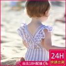 【現貨】兒童連身泳裝泳衣嬰兒小童中大童【後背交叉天使】女童寶寶比基尼附泳帽梨卡CH652