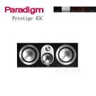 【新竹音響勝豐群】 Paradigm Prestige 45C 中置喇叭 WA / B-WA