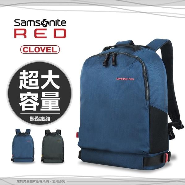 《熊熊先生》新秀麗Samsonite破盤5折RED李鍾碩代言15.6吋筆電商務包大容量後背包雙肩包護脊背墊AU5