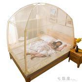 蒙古包蚊帳三開門拉鍊1.5m有底加密加厚1.8m床雙人1.2米家用  檸檬衣舍