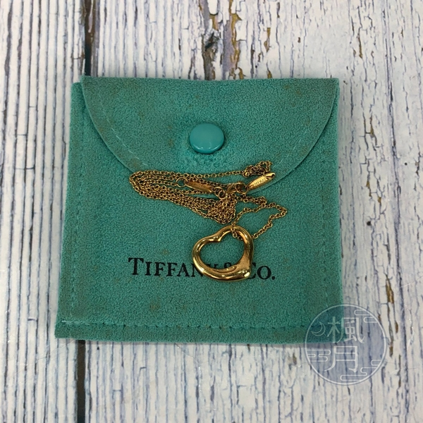 BRAND楓月 TIFFANY&CO. 蒂芬妮 K18 YG OPEN HEART 項鍊 4.2G 配件 配飾 愛心造型