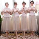 伴娘服2020新款中國風姐妹裙中式新娘結婚伴娘團中長款香?色禮服  降價兩天