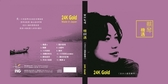 【停看聽音響唱片】【CD】蔡琴:機遇【淡水小鎮原聲帶】(24K Gold CD)