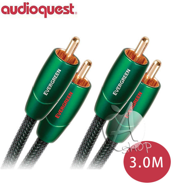 【A Shop】美國 Audioquest Evergreen 訊號線 3M (RCA-RCA)
