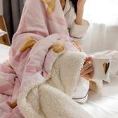 聖誕預熱  ins小清新秋冬寶寶羊羔暖絨多功能蓋毯宿舍居家沙發單人雙人毛毯 挪威森林