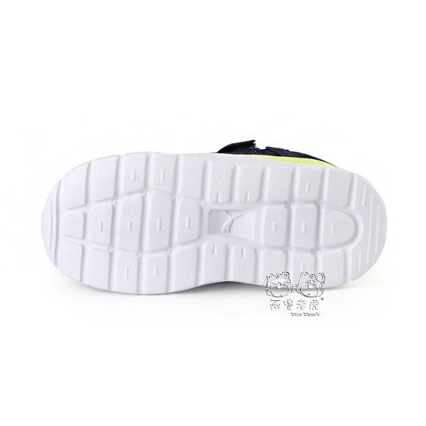 PUMA Anzarun Knit AC Inf 藍色 魔鬼氈 運動鞋 小童鞋 NO.R5561