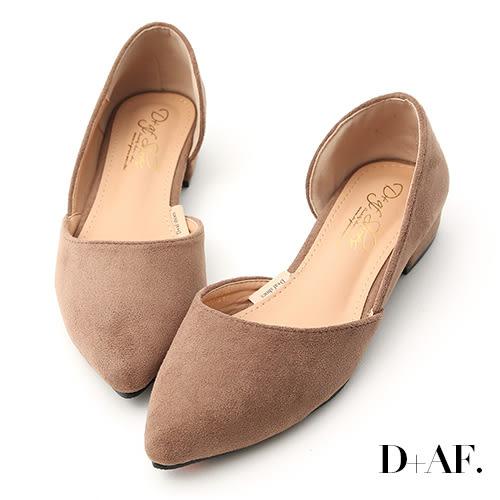 D+AF 典雅品味.素面絨料側挖空尖頭鞋*棕