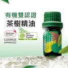 100%純淨茶樹萬用寶,淨化平衡、舒緩鎮靜,修護肌膚;防疫、 居家消毒、舒緩抑菌