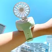 風扇 手表風扇」隨身便攜式迷你小型手持usb充電靜音新款創意電風扇手環可愛學生兒童