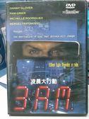 挖寶二手片-M02-048-正版DVD*電影【凌晨大行動】-李戴維斯*丹尼葛洛福*潘吉兒