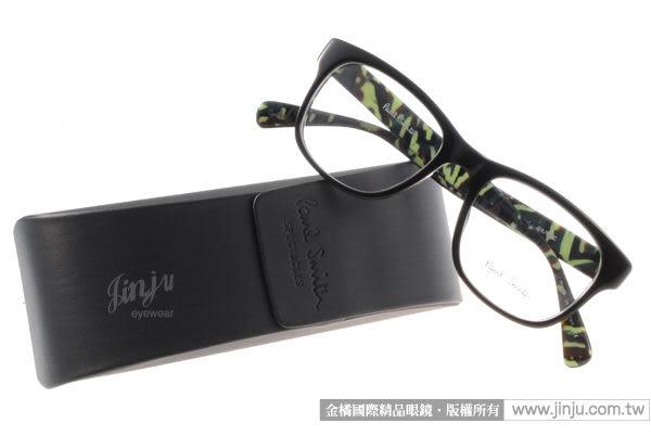 【金橘眼鏡】Paul Smith眼鏡#CLAYDONJ OXGRC 黑-綠紋-英國殿堂級設計師 (免運)