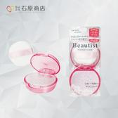 石原商店 美麗肌蜜粉盒(BT-600)  ◇iKIREI